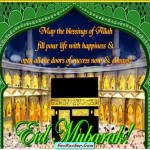 Latest-Eid-Cards-2011-(FunRocker.Com)-3