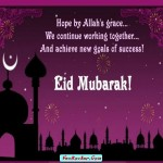 Latest-Eid-Cards-2011-(FunRocker.Com)-4