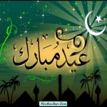 Latest-Eid-Cards-2011-(FunRocker.Com)-8