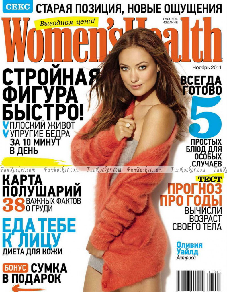 Olivia Wilde Womens Health Magazine