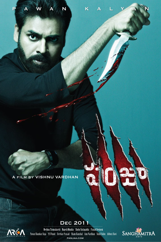 Watch Panjaa (2011) online