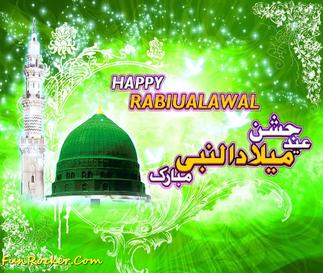 Jashan e Eid Milad un Nabi Latest Wallpapers