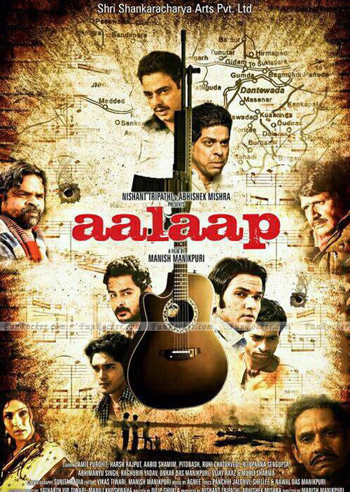 Aalaap First Look
