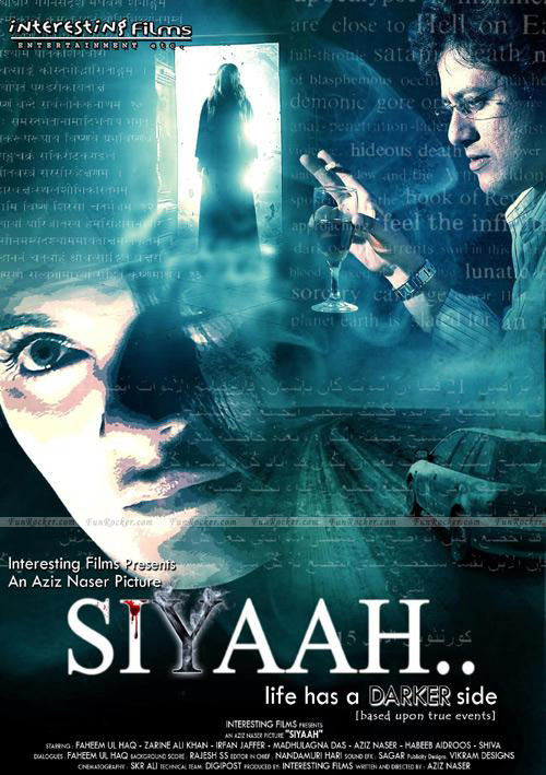 Siyaah First Look