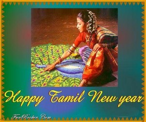 Happy-Tamil-New-Year-2012-Colorful-Cards-(FunRocker.Com)-1