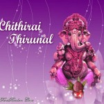 Happy-Tamil-New-Year-2012-Colorful-Cards-(FunRocker.Com)-10