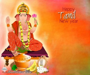 Happy-Tamil-New-Year-2012-Colorful-Cards-(FunRocker.Com)-11