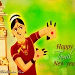 Happy-Tamil-New-Year-2012-Colorful-Cards-(FunRocker.Com)-2