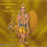 Happy-Tamil-New-Year-2012-Colorful-Cards-(FunRocker.Com)-3