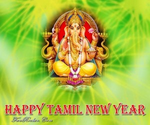 Happy-Tamil-New-Year-2012-Colorful-Cards-(FunRocker.Com)-6