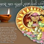 Happy-Tamil-New-Year-2012-Colorful-Cards-(FunRocker.Com)-7