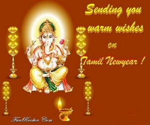 Happy-Tamil-New-Year-2012-Colorful-Cards-(FunRocker.Com)-8