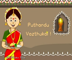 Happy-Tamil-New-Year-2012-Colorful-Cards-(FunRocker.Com)-9