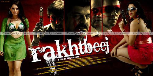 Rakhtbeej First Look