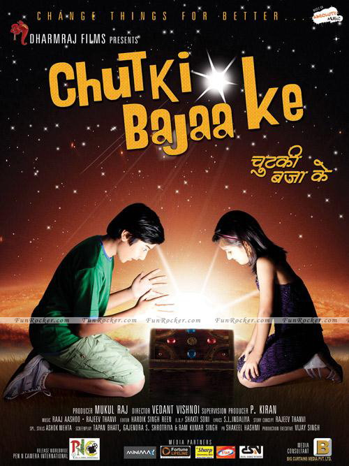 Chutki Bajaa Ke First Look