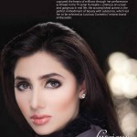Mahira-Khan-Hot-(FunRocker.Com)-4