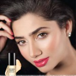 Mahira-Khan-Hot-(FunRocker.Com)-5