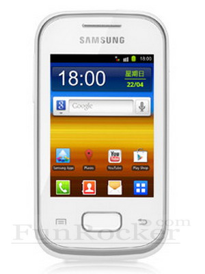 Samsung Galaxy S5300 Review