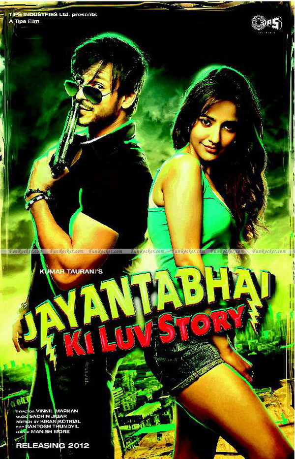 Jayanta Bhai Ki Luv Story First look