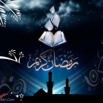 Latest-Ramadan-2012-Greeting-Cards-(FunRocker.Com)-12