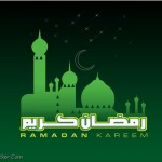 Latest-Ramadan-2012-Greeting-Cards-(FunRocker.Com)-14