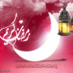 Latest-Ramadan-2012-Greeting-Cards-(FunRocker.Com)-15