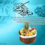 Latest-Ramadan-2012-Greeting-Cards-(FunRocker.Com)-17