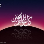 Latest-Ramadan-2012-Greeting-Cards-(FunRocker.Com)-18