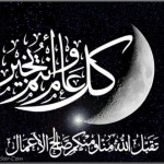 Latest-Ramadan-2012-Greeting-Cards-(FunRocker.Com)-19