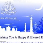 Latest-Ramadan-2012-Greeting-Cards-(FunRocker.Com)-2
