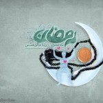 Latest-Ramadan-2012-Greeting-Cards-(FunRocker.Com)-21