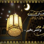 Latest-Ramadan-2012-Greeting-Cards-(FunRocker.Com)-25