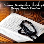 Latest-Ramadan-2012-Greeting-Cards-(FunRocker.Com)-26