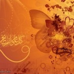 Latest-Ramadan-2012-Greeting-Cards-(FunRocker.Com)-27