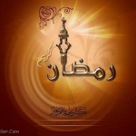 Latest-Ramadan-2012-Greeting-Cards-(FunRocker.Com)-28