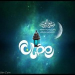 Latest-Ramadan-2012-Greeting-Cards-(FunRocker.Com)-30