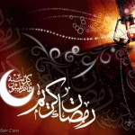 Latest-Ramadan-2012-Greeting-Cards-(FunRocker.Com)-31