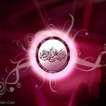 Latest-Ramadan-2012-Greeting-Cards-(FunRocker.Com)-34