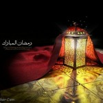 Latest-Ramadan-2012-Greeting-Cards-(FunRocker.Com)-35