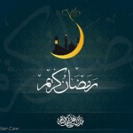 Latest-Ramadan-2012-Greeting-Cards-(FunRocker.Com)-37