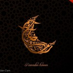 Latest-Ramadan-2012-Greeting-Cards-(FunRocker.Com)-38