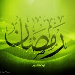 Latest-Ramadan-2012-Greeting-Cards-(FunRocker.Com)-44