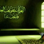 Latest-Ramadan-2012-Greeting-Cards-(FunRocker.Com)-46