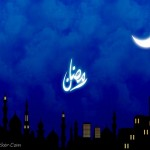 Latest-Ramadan-2012-Greeting-Cards-(FunRocker.Com)-5