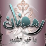 Latest-Ramadan-2012-Greeting-Cards-(FunRocker.Com)-7
