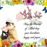 Top-50-Colorful-EID-Cards-(FunRocker.Com)-12