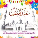 Top-50-Colorful-EID-Cards-(FunRocker.Com)-15