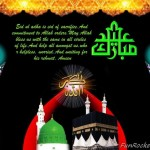 Top-50-Colorful-EID-Cards-(FunRocker.Com)-16