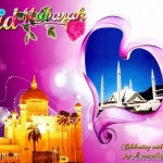 Top-50-Colorful-EID-Cards-(FunRocker.Com)-17