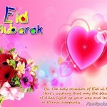 EID Greeting Cards 2012